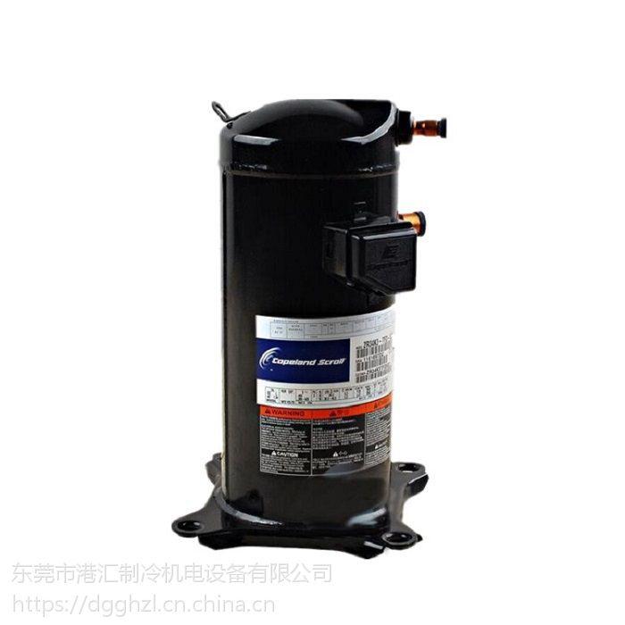 原装美国谷轮涡旋 ZR系列 ZR19M3-TWD-522 15P匹 中央空调压缩机