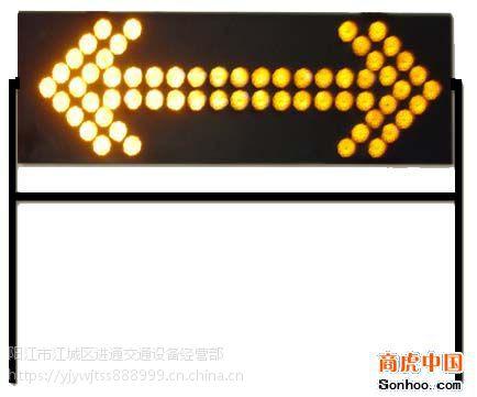 供应阳东交通洒水车箭头灯 led车载导向灯 环卫车警示灯厂家批发