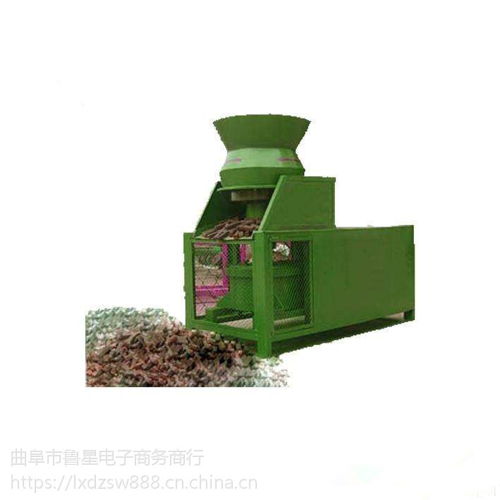衡阳秸秆压块成型机 大豆杆燃料体积小