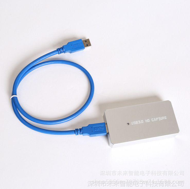 USB3.0副本采集卡v副本高清视频高清ps4游戏红视频斗鱼警图片