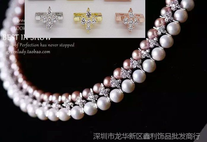 diy隔珠配件 珍珠项链 手链隔珠双排三排水钻配件