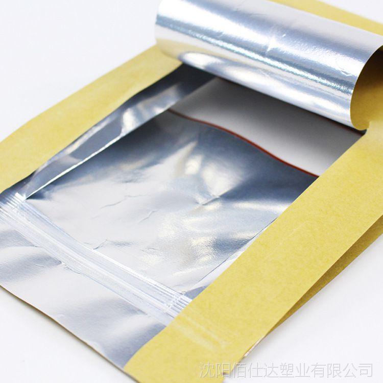 佰仕达厂家直销 镀铝开窗八边封牛皮纸 通用复合牛皮纸包装袋