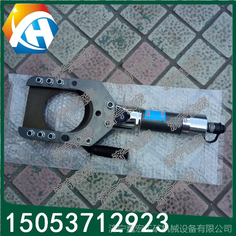 一体式液压切刀液压剪断器50FR液压剪刀液压电缆剪线缆硬质切刀