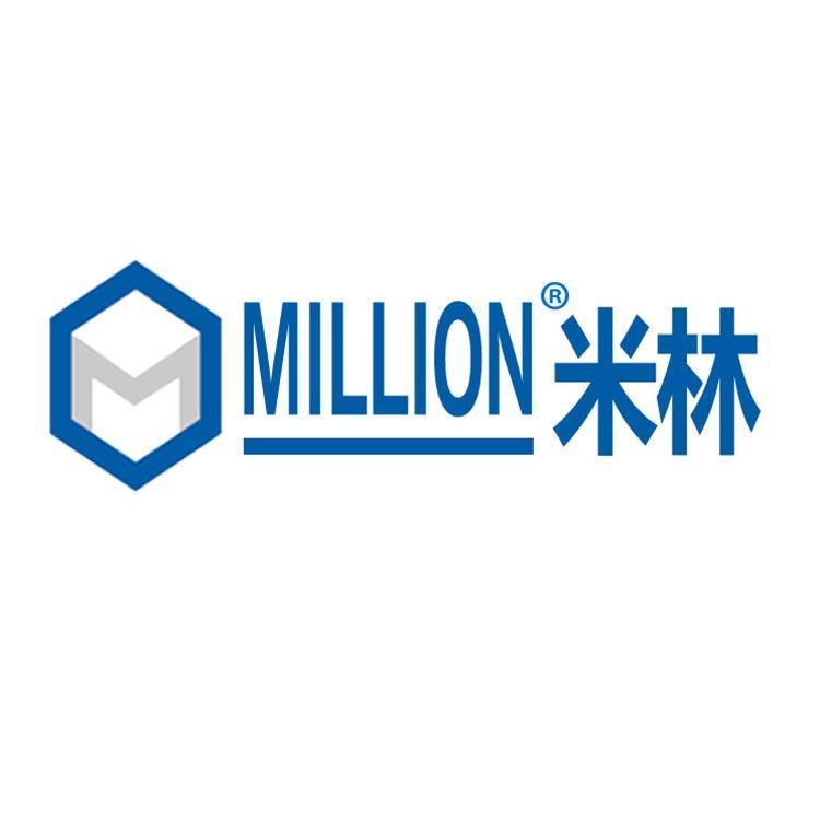 上海米林化学有限公司 切削液添加剂制造商