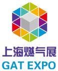 2019上海国际燃气智能应用技术与设备展览会