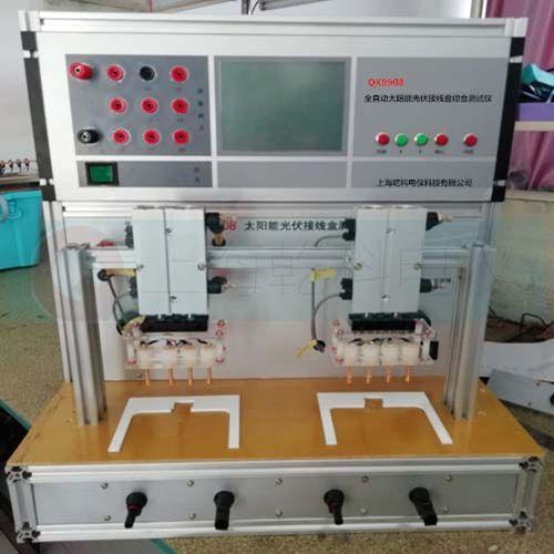 太阳能接线盒测试仪厂家价格