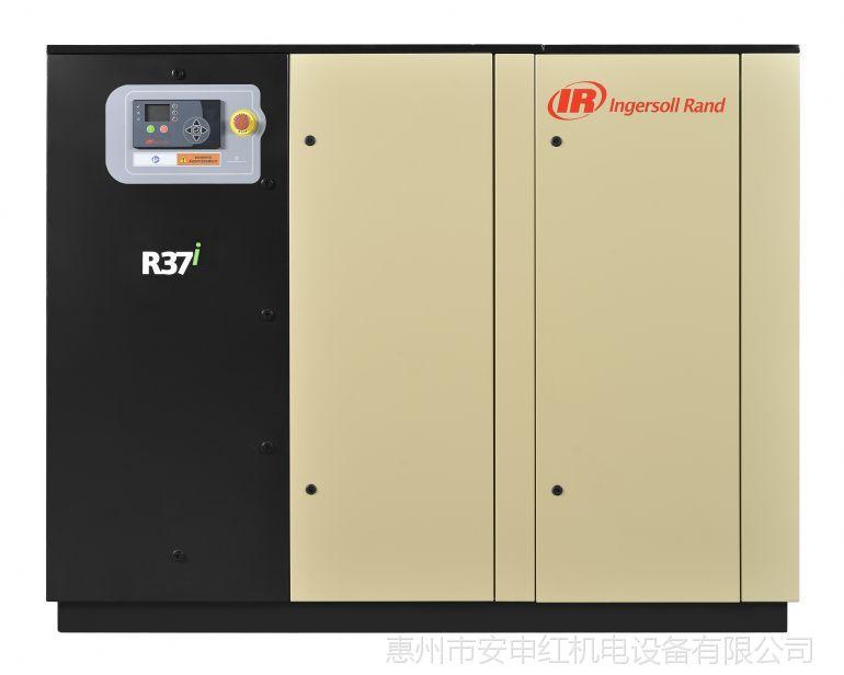 英格索兰R系列30-37kw单级螺杆式空压机 高效节能环保 正品