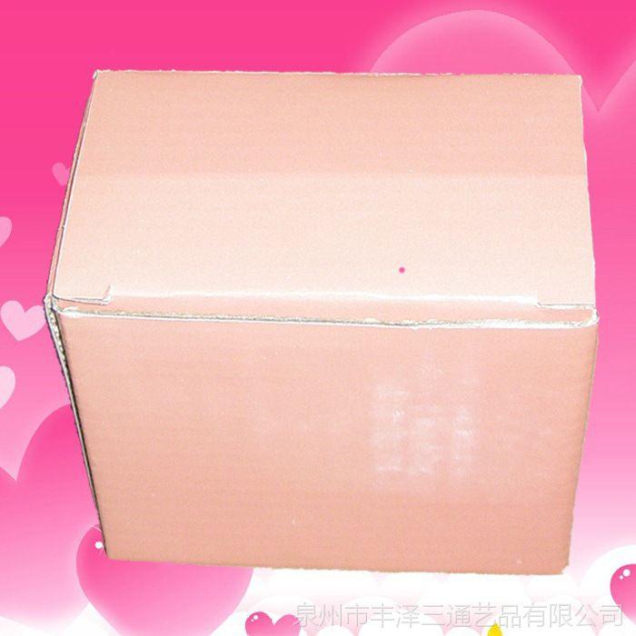 精美新款首饰盒收纳盒小额批发厂家直销高档树脂工艺品商务礼品盒