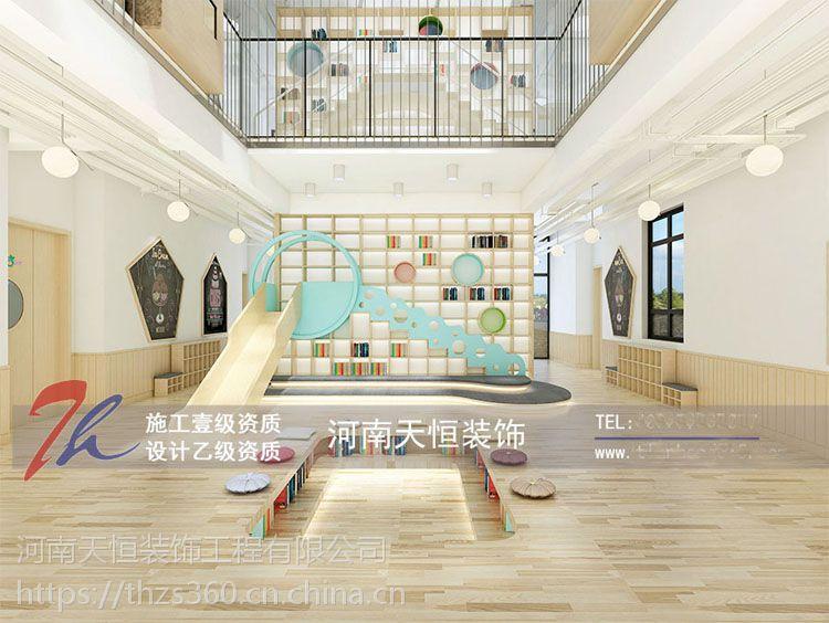 郑州幼儿园室内设计,高端幼儿园室内设计,幼儿园室内设计效果图