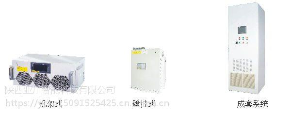 无功补偿控制器WGK-31西安厂家