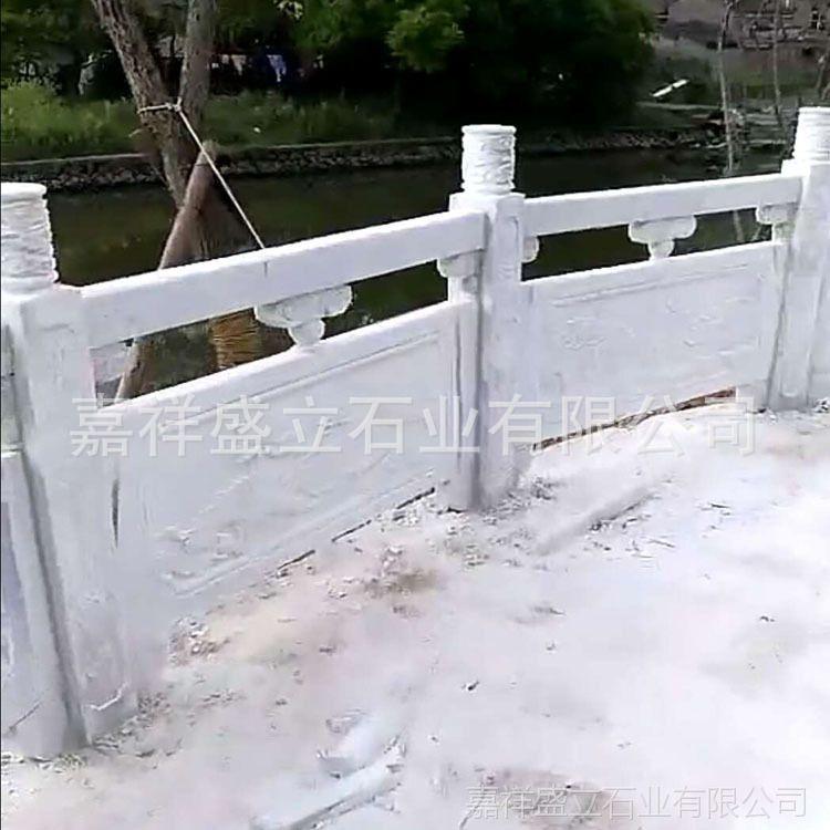 常年定做石雕优质栏板 水池河边石头栏杆 园林户外桥栏杆