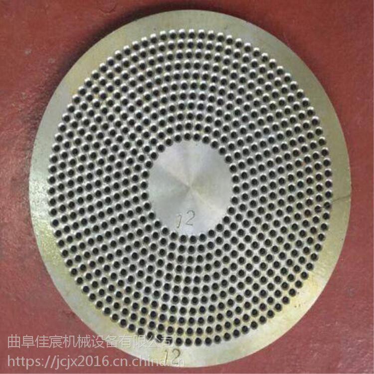 佳宸小型粉条机生产厂家 家用不锈钢粉条机型号