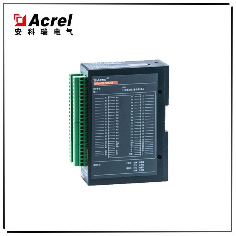 ACREL安科瑞遥信遥控组合单元 ARTU-KJ8 8路开关量采集和8路继电器输出信号采集