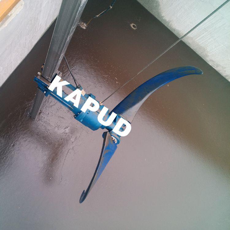 4KW水下推流器 缺氧池循环潜水低速推流器 QJB4/4-1800
