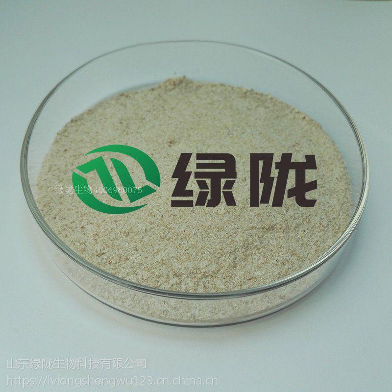 绿色有机种植益生菌肥料微生物农用菌剂 枯草芽孢杆菌