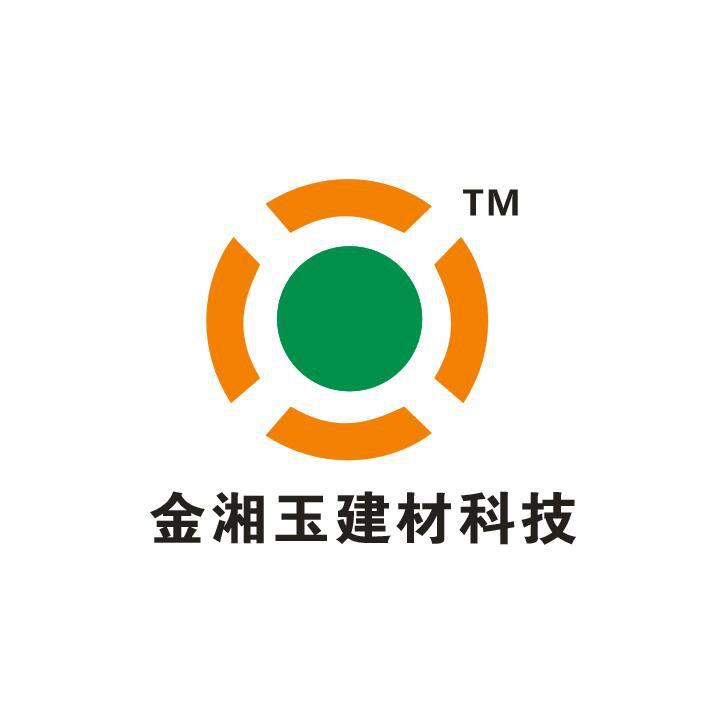 金湘玉产品大全宣传片