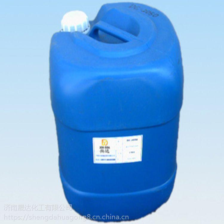山东金沂蒙乙酸乙酯优级品 醋酸乙酯 99.9%国标 可拆包装零售25L/桶
