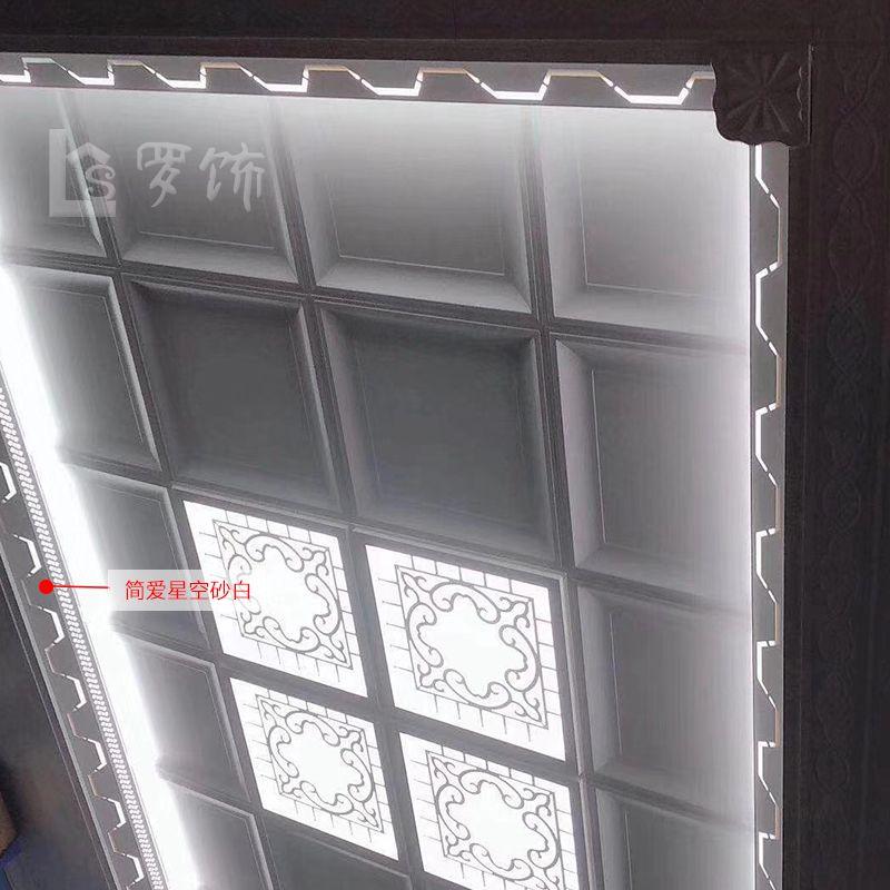 新款集成吊顶二级铝梁豪华大气简约现代复式吊顶发光铝梁