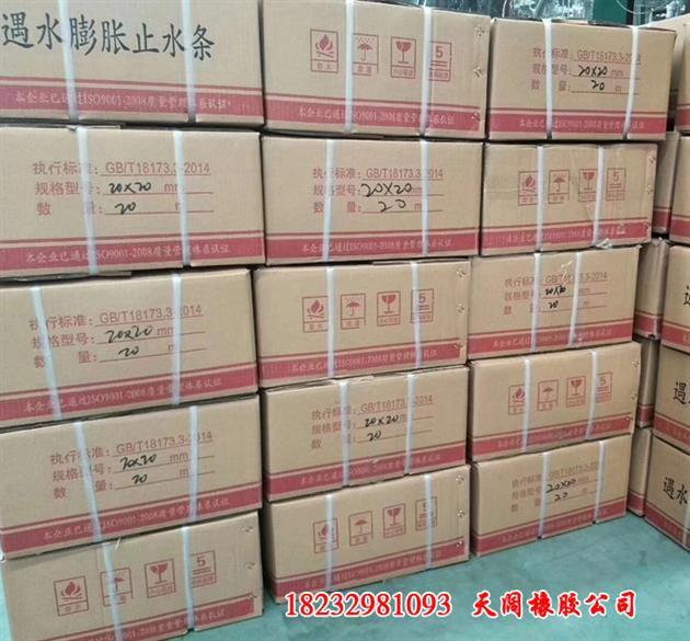 http://himg.china.cn/0/5_363_1003809_630_585.jpg