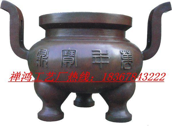 http://himg.china.cn/0/5_363_1014519_600_438.jpg