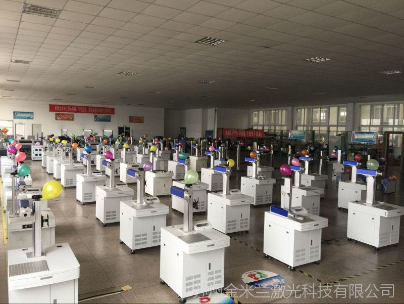 金米兰LF6825光纤激光打标机,塑料激光打标价格 9988-99888、五金机械医药玩具食品等行业