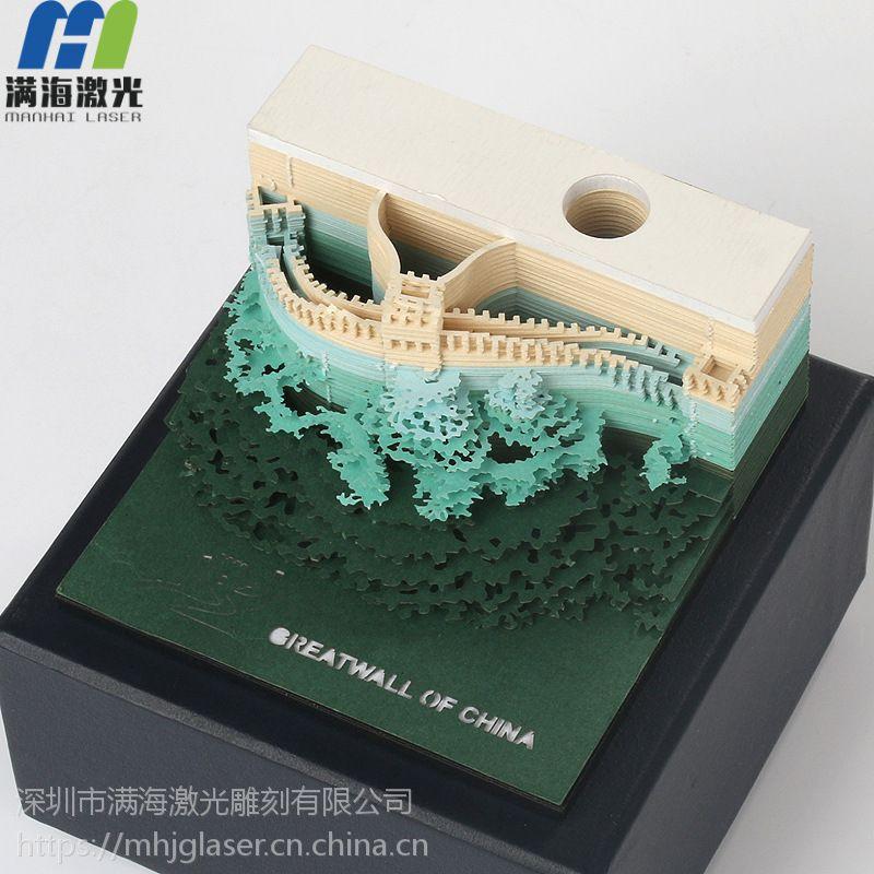 清水寺立体模型便签纸定制3d立体模型便利贴便签纸定制厂家-满海激光雕刻