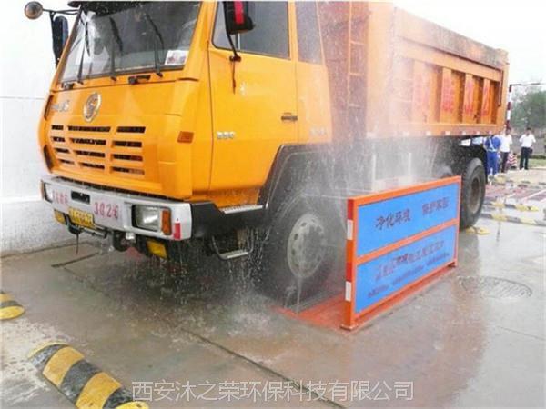 陇县大型工地洗车台MZR市政环保指定品牌 MR-120