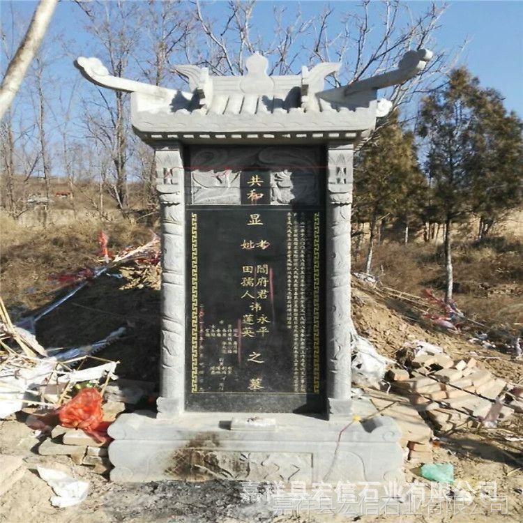 批发公墓墓碑墓群烈士碑纪念碑农村土葬墓碑寺庙捐款碑量大从优图片