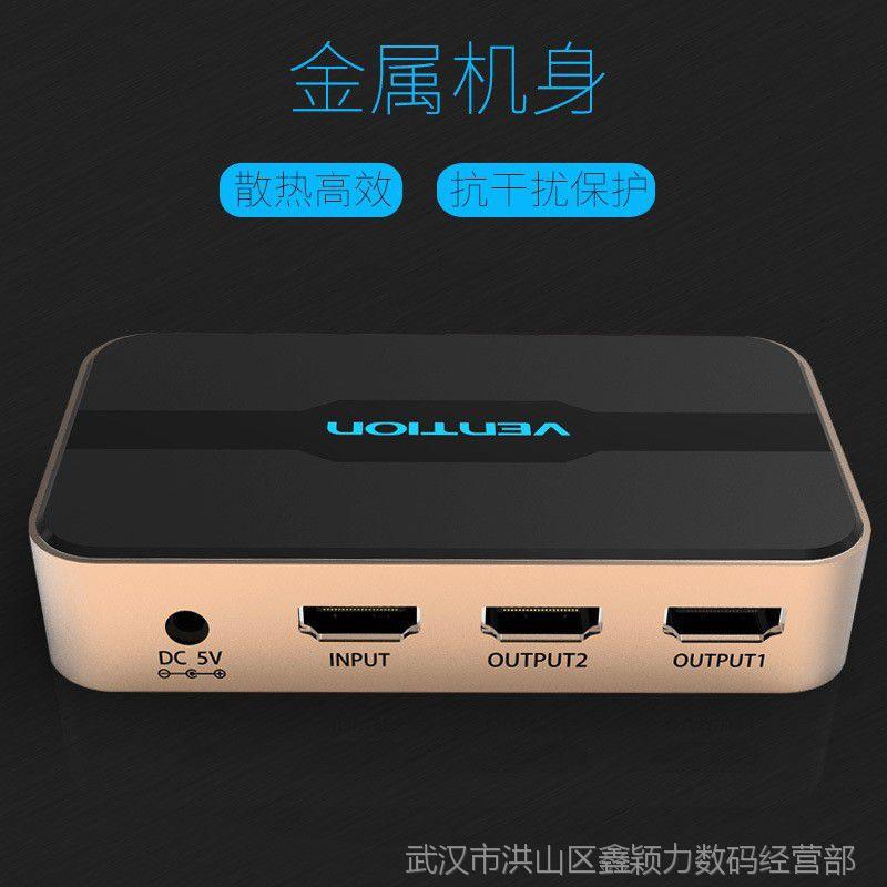 威迅 HDMI切换器1进2出分配器一进二出4K高清集线器分线器一分二