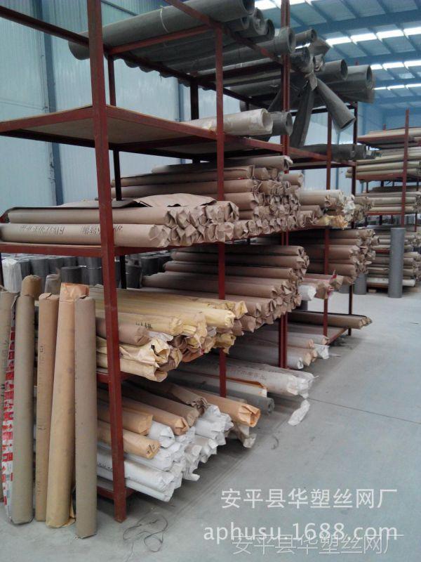 【现货供应】不锈钢过滤网、不锈钢方孔网、304不锈钢网、筛网