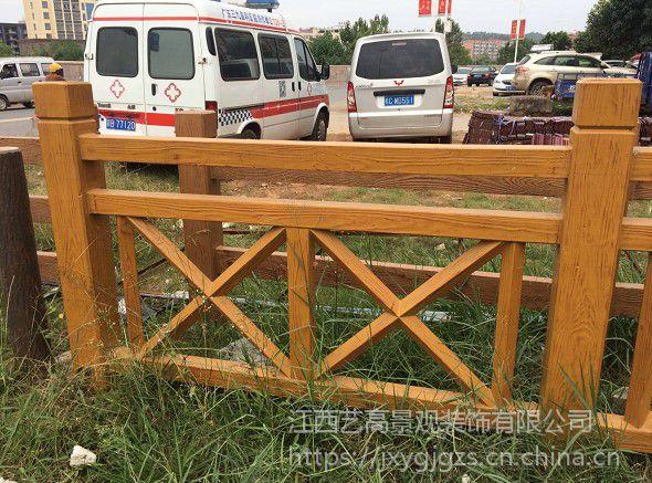 吉安1.8米叉形仿木栏杆