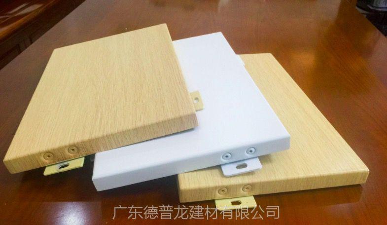 大宴会厅乳白色_香槟金六角形凹陷双色组合铝单板【技术指导】