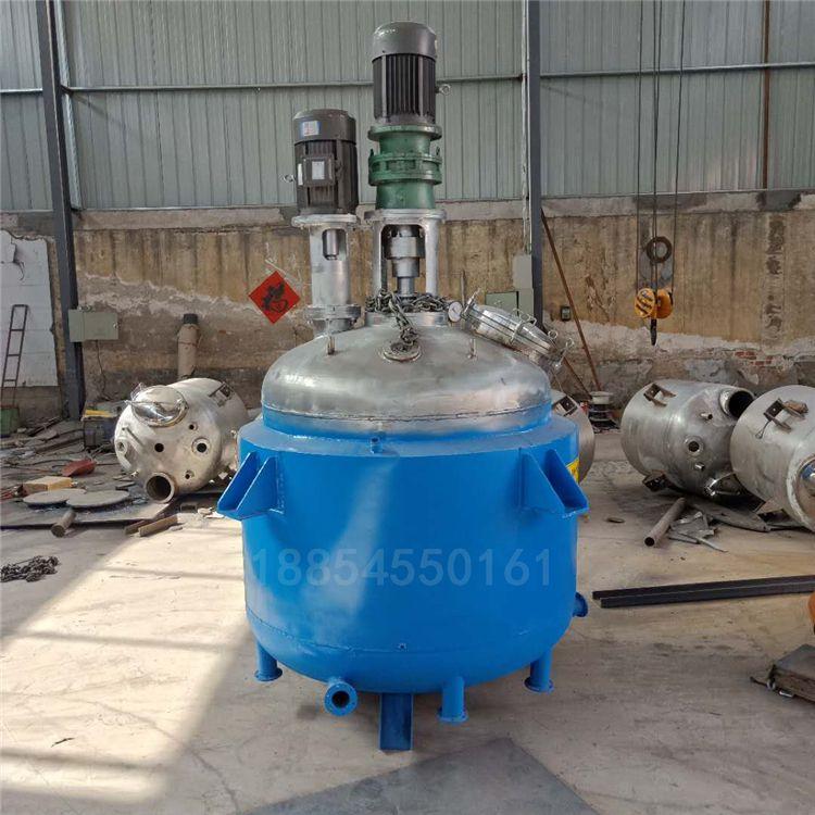多功能不锈钢反应釜电加热反应釜厂家