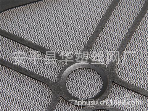 【厂家直销】防尘网、尼龙防尘网、尼龙过滤网、定做防尘网
