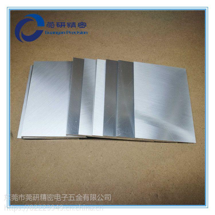 铝合金镜面研磨抛光加工 合金配件平面研磨抛光 双面镜面抛光加工厂家