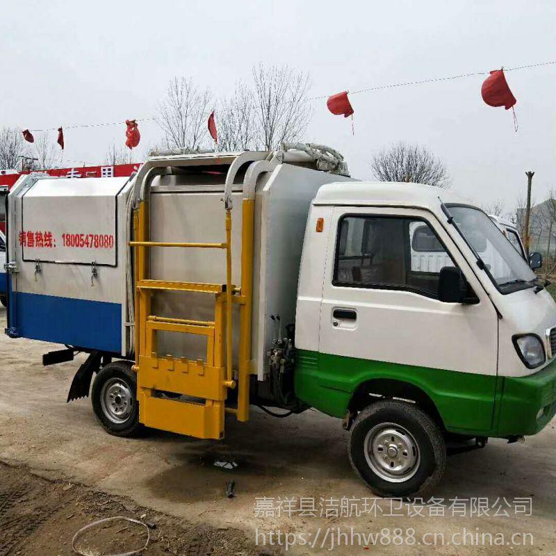 河南4立方改装三轮垃圾车多少钱一辆