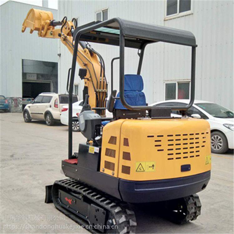 山东华科机械 小型挖掘机工作视频