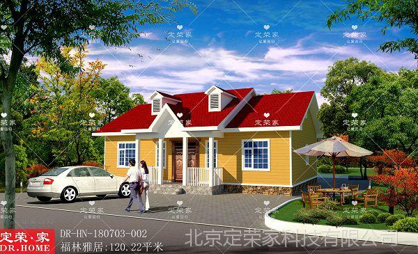 120.22㎡农村私人订制自建别墅,四室两厅一厨两卫一堂屋