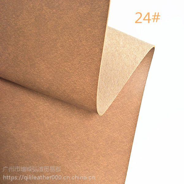 现货批发PU变色皮革商标革 压变革 平纹印花面橡塑PU皮料