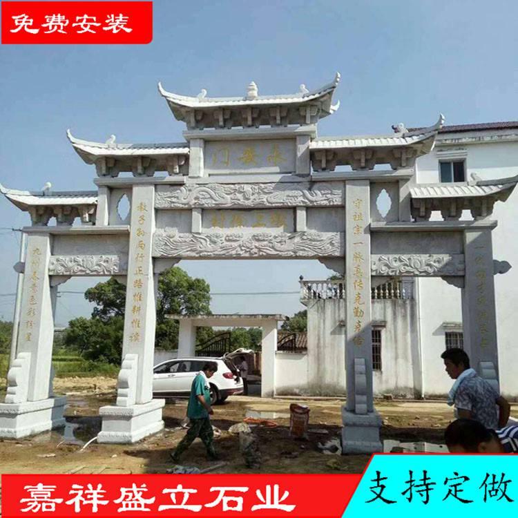 厂家承接大型大理石牌坊  村口标志石雕牌坊