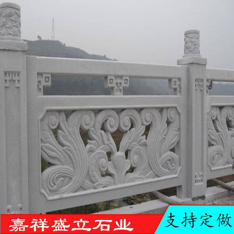 厂家大量供应河边石材栏杆栏板 芝麻白花岗岩石雕护栏