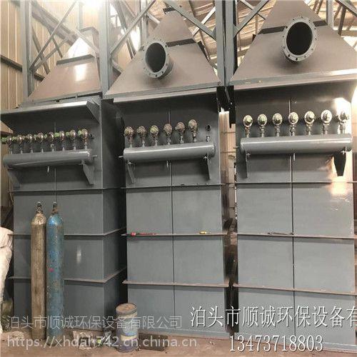河北DMC-24袋32袋单机脉冲布袋除尘器厂家现货供应