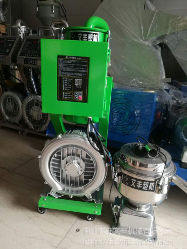 新款热卖四川 重庆 北京 武汉塑料吸料机 900G绿色真空上料机厂家直销