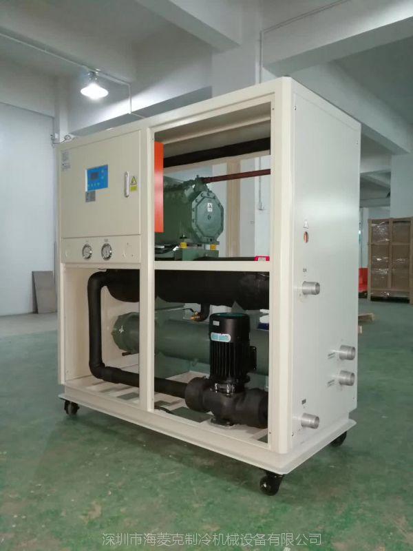 深圳冷水机厂家-深圳冷水机价格-深圳海菱克冷水机