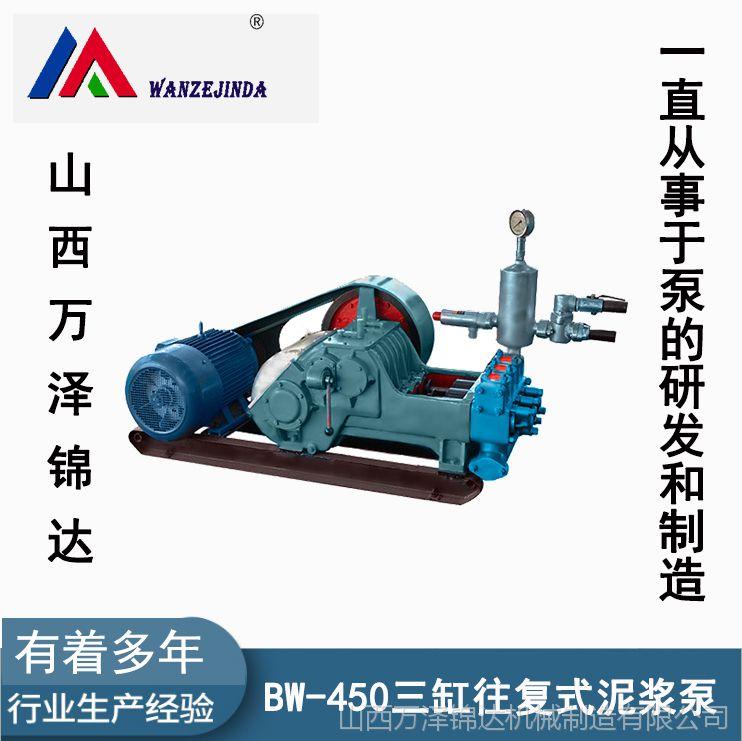 BW卧式泥浆泵 三缸往复泥浆泵价格