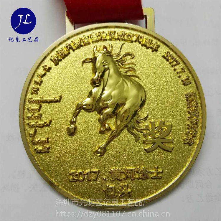 金属奖牌 锌合金勋章定做制作厂家学校运动会马拉松奖牌定制logo