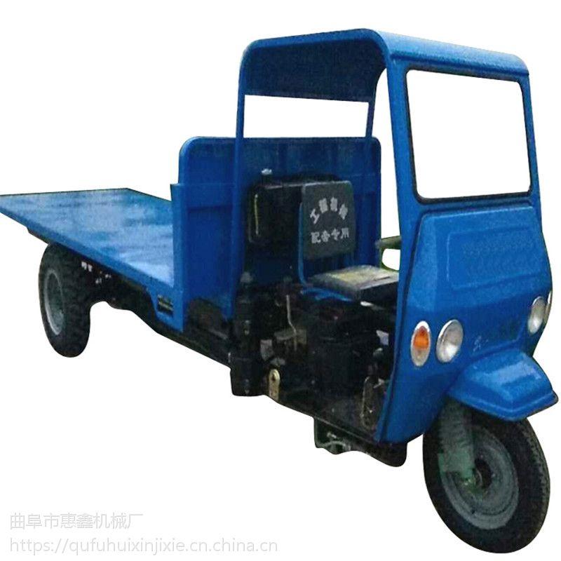 有优惠活动的三轮车 液压单顶农用自卸三马子 瓜田菜地搬运用工程三轮车