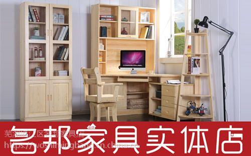 芜湖家具厂原则在哪?芜湖名邦选材v原则店讲给电话家具的什么是家具图片