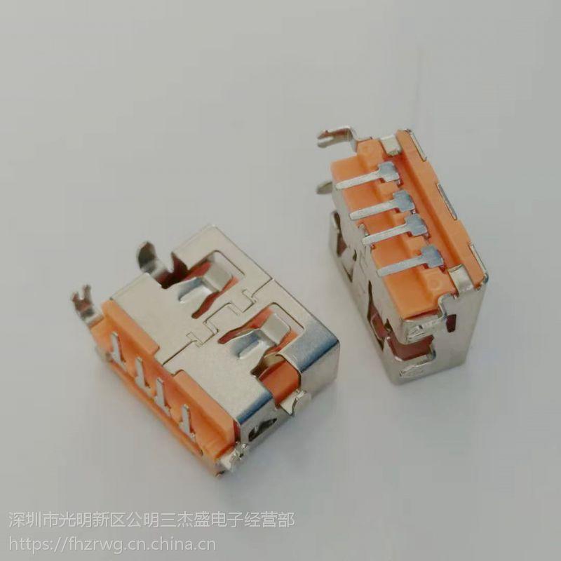 USB 2.0沉板式母座 4P 短体11.0 四脚沉板90度插板DIP 橙色胶芯 板上H=3.5创粤