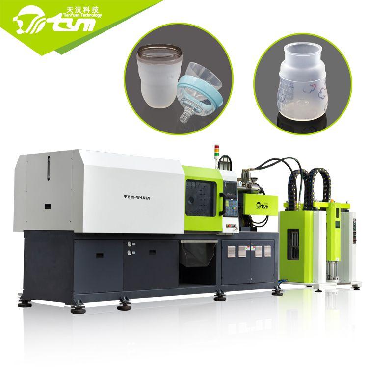 供应卧式液态硅胶注射成型机 硅胶奶嘴生产设备 全自动化硅胶奶嘴生产线!